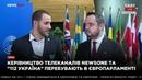 Руководство NEWSONE и 112 Украина встретились с вице-президентом Европарламента 23.10.18