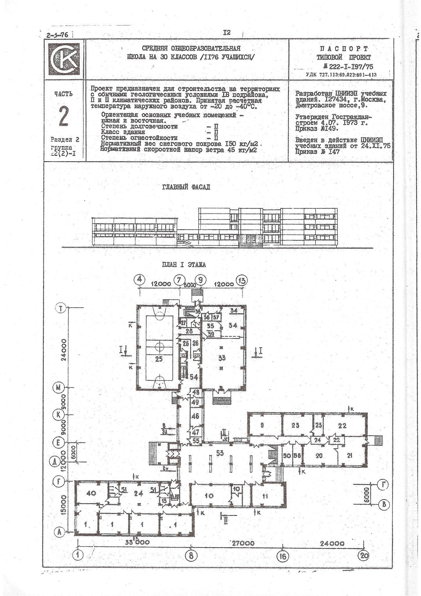 Справочник компаний Актау по категориям карта сайта