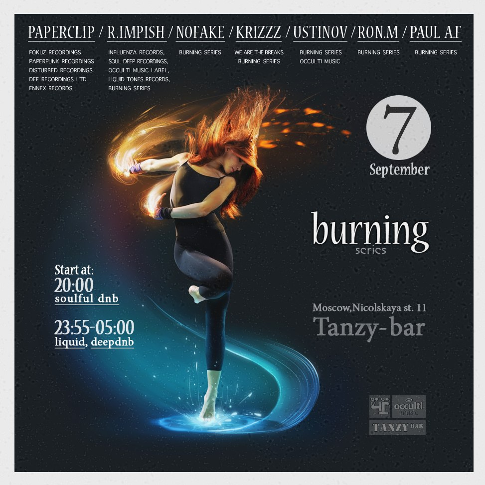 http://vk.com/burning_070913