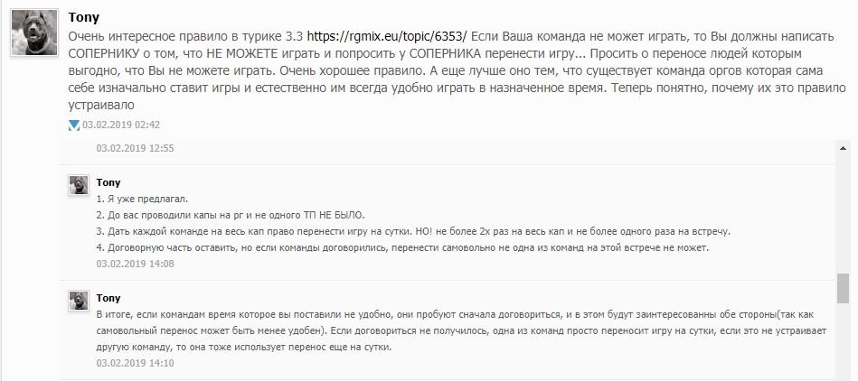 eRM0c_gaKlE.jpg