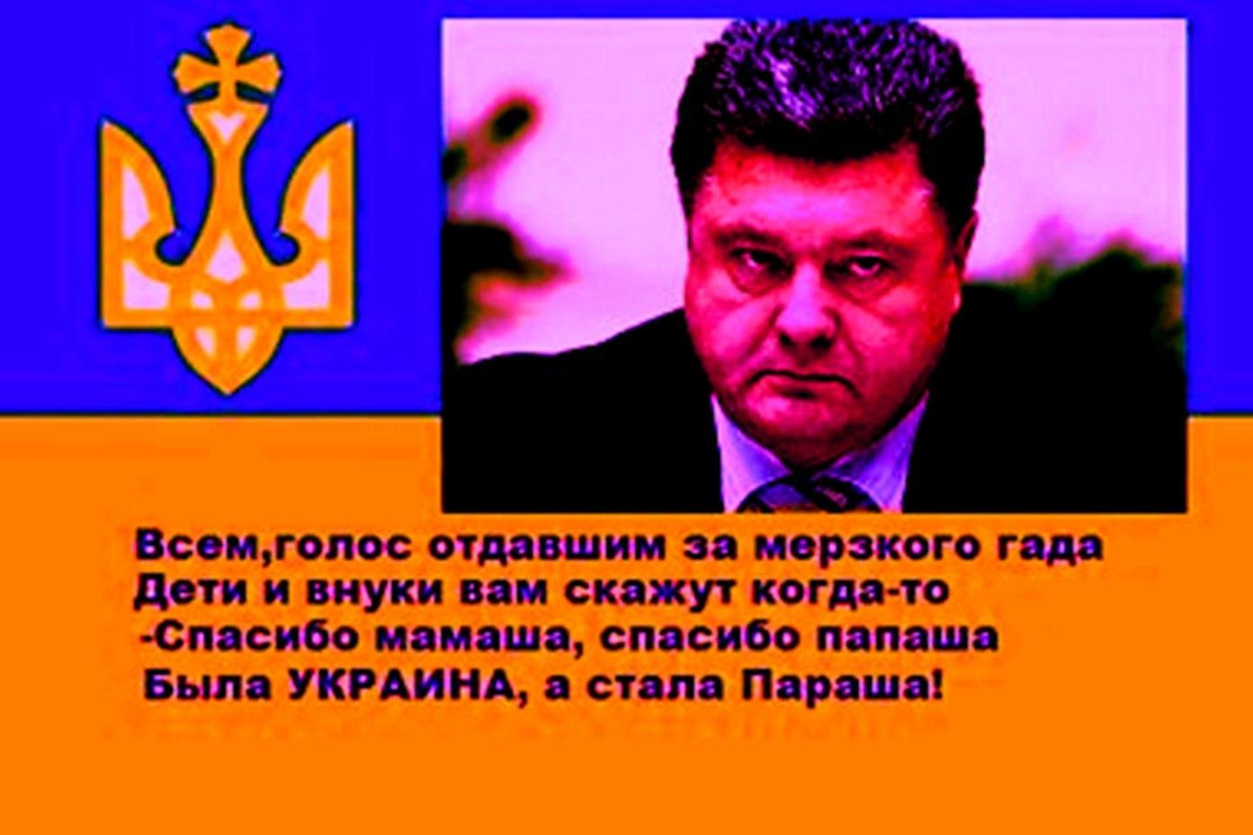 Закон о люстрации 5 недель без движения лежит в АП, - Соболев - Цензор.НЕТ 5660