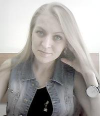 Алёна Усанина, 12 января , Екатеринбург, id49394388