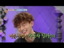 [FULL] 150413 EXO Baekhyun, Chen, Chanyeol @ KBS Hello Counselor