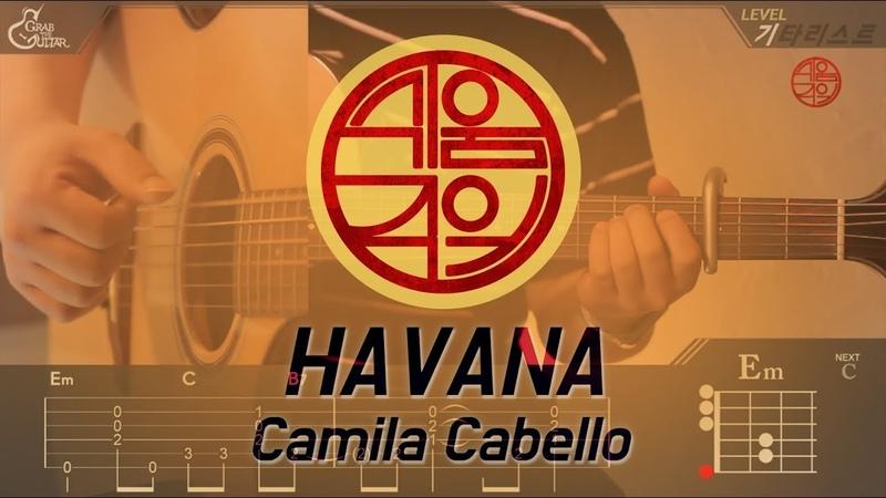 [쉬움주의] Havana (하바나) - Camila Cabello (ft. Young Thug) [Guitar Tutorial|기타 강좌]