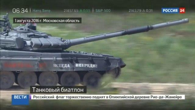 Новости на «Россия 24» • Армейские игры. В танковом биатлоне лидируют экипажи из Казахстана