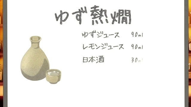 Osake wa Fuufu ni Natte kara / Алкоголь для супружеской пары 14 серия ЧАЙКИteam