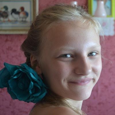 Геля Акимова, 21 июня , Воскресенск, id163601239