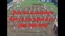 Проект дома из клееного бруса 200 300 030