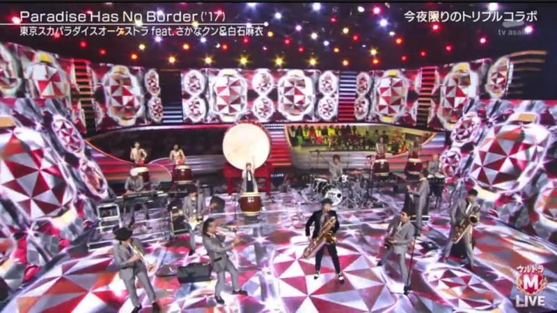 Shiraishi Mai Sakana-Kun feat. Tokyo Ska Paradise Orchestra - Paradise Has No Border @ Music Station Ultra Fes 2018 (2018.09.1