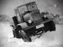 Автомобили в погонах (2 Серия)