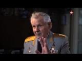 Легенды армии. Анатолий Артёменко