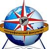 Geografichesky-Fakultet Udgu