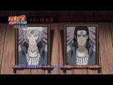 Наруто 2 сезон 358 серия / Трейлер | Trailer / Naruto Shippuuden 358 русская озвучка от Everly