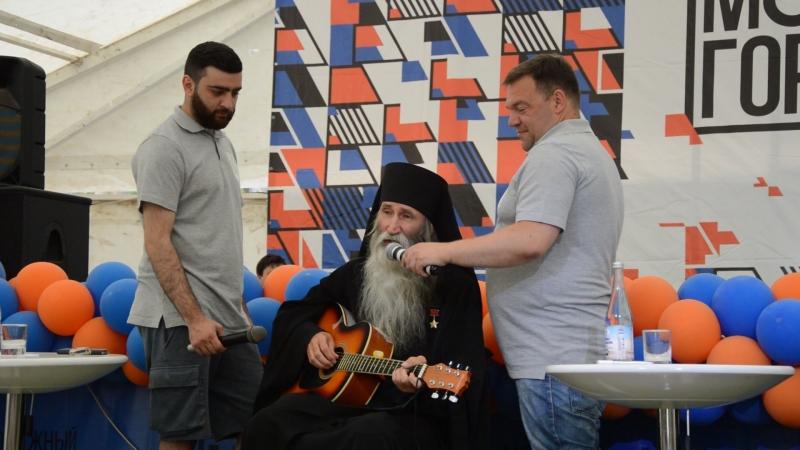 Песни монаха Киприана на Молгороде - 10.