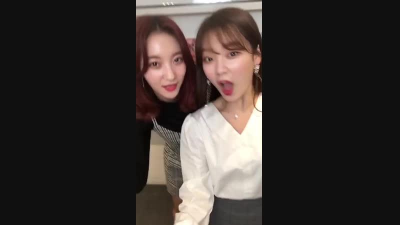 · Message · 181101 · OH MY GIRL Seunghee Binnie · Smart News 7DAYS K POP ·