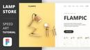 Figma Speed Art Tutorial - Flampic Design\Web\UI\App\Landing\First Screen (free download)