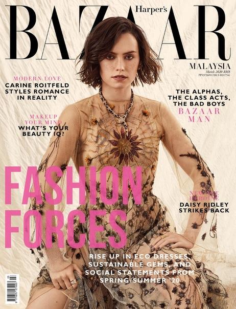 Дэйзи Ридли в объективе малазийского Harpers Bazaar Фотографии Лары Джейд