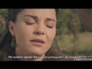 Хандан и Дервиш- От сердца к сердцу