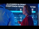 SPIEF 2018 Moscow City Government DIGILEONE