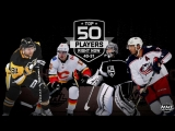 NHL Network Top 50 Players Right Now: 40-31 Sep 9, 2018