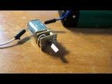 Запуск двигателя через Arduino