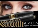 Тушь для ресниц от Интернет магазина косметики и парфюмерии Avon