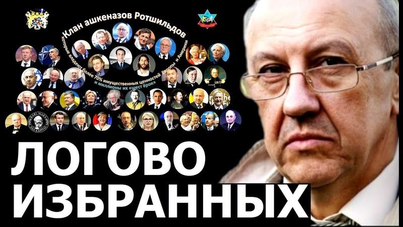 Кто бросит вызов паханам старой аристократии Андрей Фурсов
