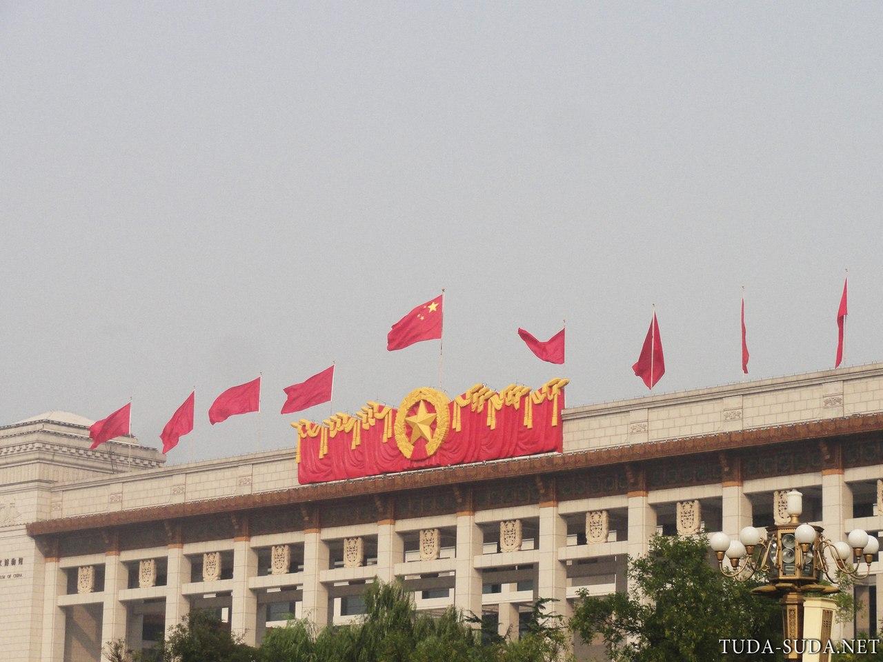 Национальный музей Китая фото