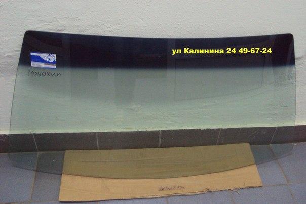 Лобовое стекло на ладу гранта