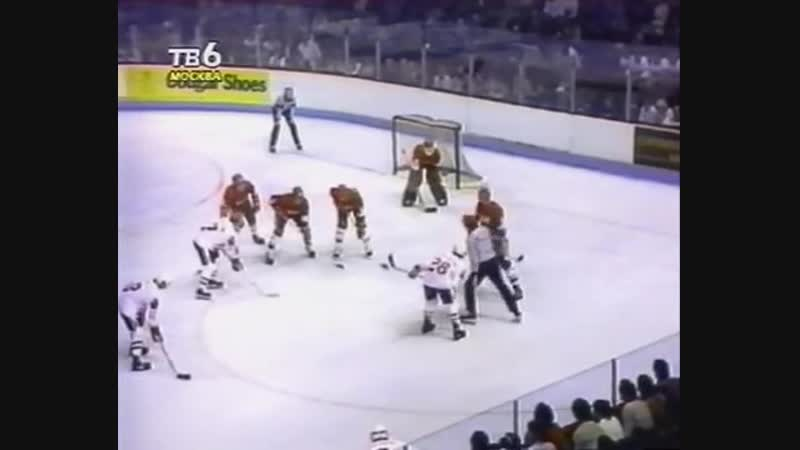 Кубок Канады 1981 года. Финал! СССР Канада 8:1