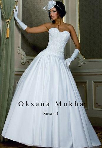 Свадебные платья Wedding dresses - Страница 3 DvumSMRl0qE