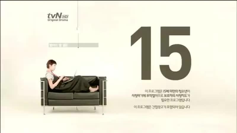 В году двенадцать мужчин 6/16 (2012)