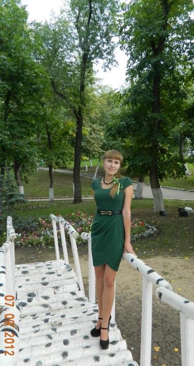 Мария Тямусева, 10 декабря 1988, Самара, id34072127