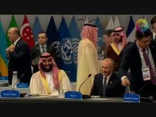Putin and Saudi crown prince share a joke at G20