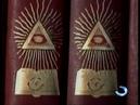 Секреты масонов.