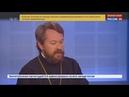 Предоставление автокефалии Украине: Константинополь может РАСКОЛОТЬ все мировое православие
