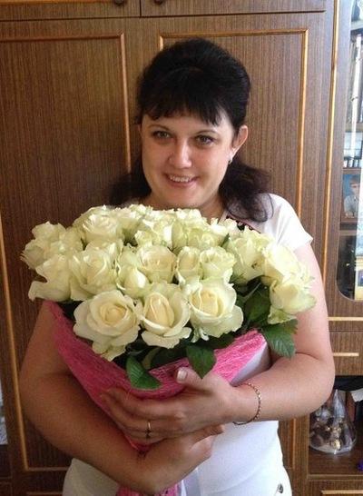 Ольга Слесарчук, 25 августа 1971, Самара, id133745287