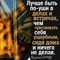 Алексей Пузиков, 14 мая , Екатеринбург, id197759711