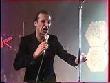 Звуки Му - Гадопятикна (live, 1989 г.)