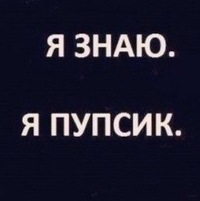 Макс Ильин, 10 марта 1988, Краснодар, id12353603