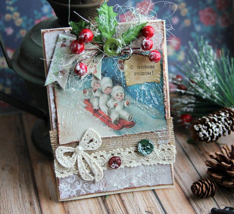 Открытки днем, скрапбукинг открытка новый год фото