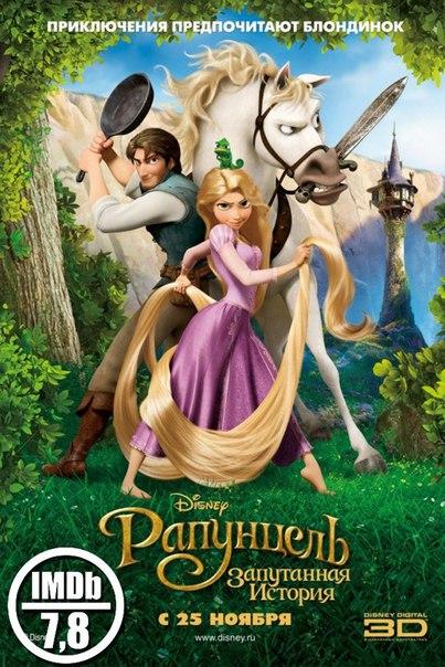 3 лучших мультфильма от Disney.
