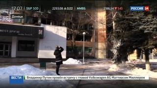 Новости на Россия 24 • Эксперты: убийство Гиви было осуществлено с помощью людей из его окружения