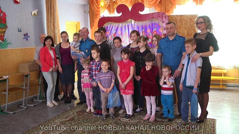 НКН. Сотрудники ГИБДД ЛНР посетили центр социально-психологической реабилитации СПАС.