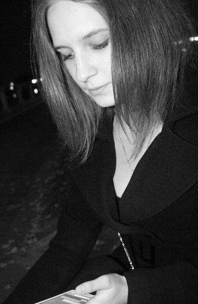 Кудревич Екатерина, 29 ноября 1993, Калининград, id172179749