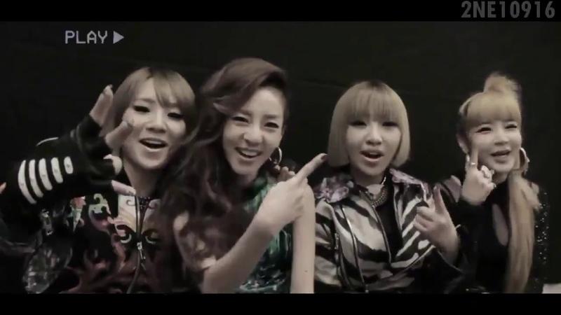2NE1'S LEGACY 10 Years With 2NE1