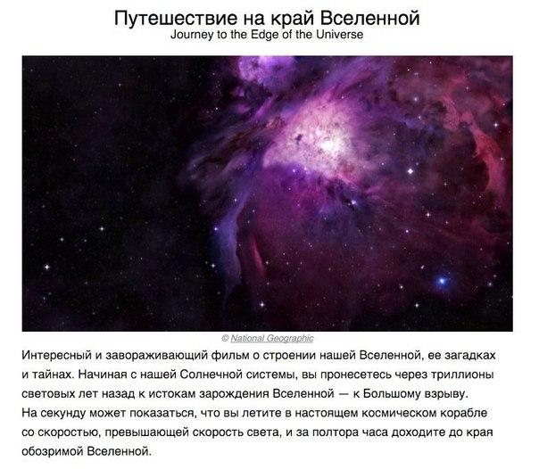 Фото №433882415 со страницы Armen Mikayelyan