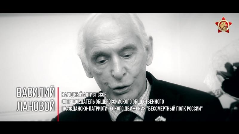 Бессмертный полк России - Сочи - 2018