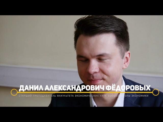 Федоровых Д.А. | Преподаватель — бывший студент | Стенгазета
