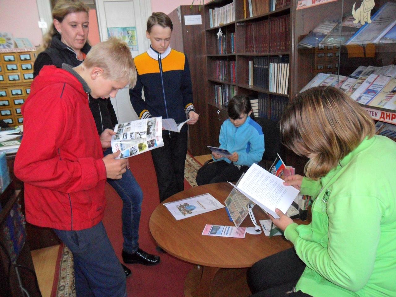 динамическое чтение, библиографический урок, отдел справочно-библиографического и информационного обслуживания, донецкая республиканская библиотека для детей